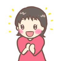 https://www.haru831blog.com/wp-content/uploads/2019/01/img_0293.png